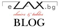 Блог за мебели и обзавеждане